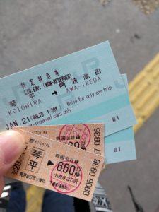 jr_train