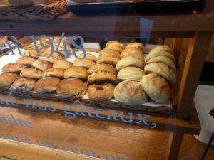 高松商店街麵包店
