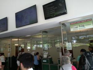 天鵝堡售票處