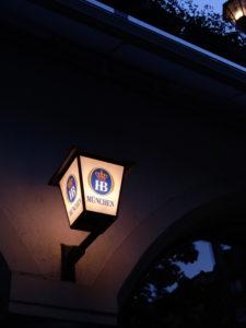 HB皇家啤酒屋 (Hofbräuhaus München)